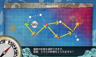 艦これ 6-3 K作戦 マップ ルート.jpg