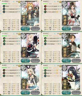艦これ 6-3 K作戦 編成 装備 阿武隈 瑞穂.jpg.jpg