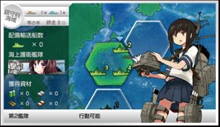 艦これ改 へクス 戦闘.png