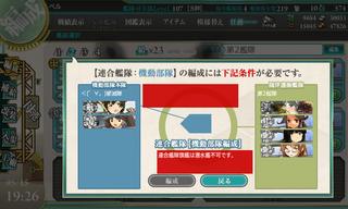 連合潜水艦.png