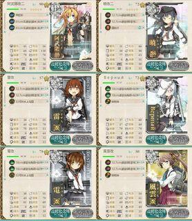 3-5 下ルート 編成装備 軽巡1駆逐5 6駆 風雲.jpg