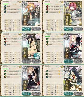 3-5 準下ルート 編成装備  雷巡 阿武隈 瑞穂 軽巡2.jpg.jpg