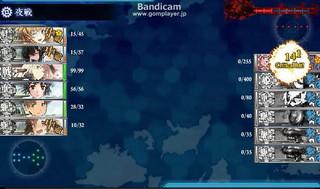 bandicam 2015-08-13 11-51-54-556.jpg